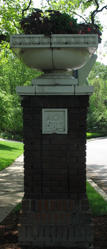North Avondale Pillar sign with planter